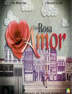 Одна роза с любовью