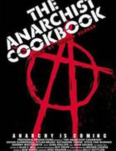 Настольная книга анархиста