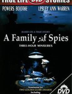 Семья шпионов