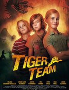 Команда Тигра и гора 1000 драконов
