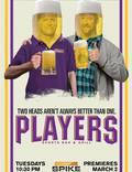 "Постер из фильма ""Players"" - 1"