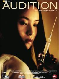 Постер Кинопроба