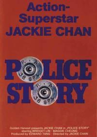 Постер Полицейская история