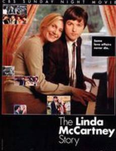 История Линды Маккартни