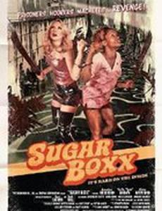 Sugar Boxx