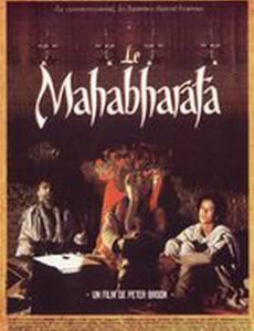 Махабхарата (мини-сериал)