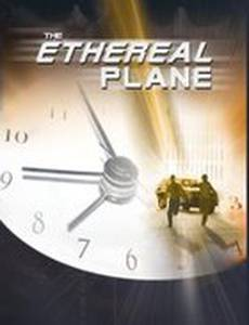 The Ethereal Plane