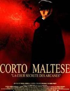 Корто Мальтез: Погоня за золотым поездом