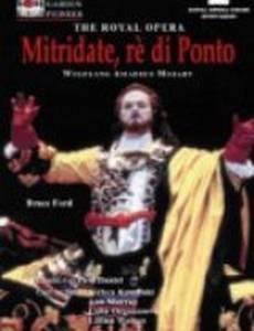 Митридат, царь Понта