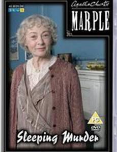 Мисс Марпл: Забытое убийство