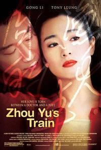 Постер Поезд Джо Ю