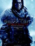 """Постер из фильма """"Другой мир: Войны крови"""" - 1"""