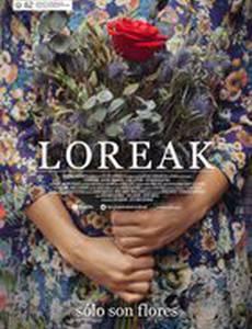Loreak