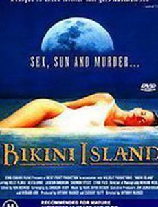 Остров Бикини