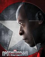 """Постер из фильма """"Первый мститель: Противостояние"""" - 4"""
