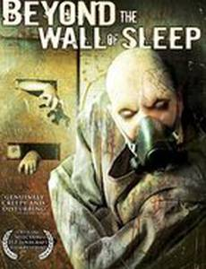 За стеной сна (видео)