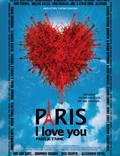 """Постер из фильма """"Париж, я люблю тебя"""" - 1"""