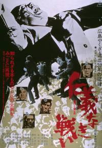 Постер Опосредованная война