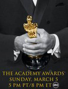78-я церемония вручения премии «Оскар»