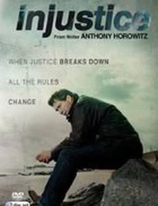Несправедливость (мини-сериал)