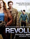 """Постер из фильма """"Революция"""" - 1"""