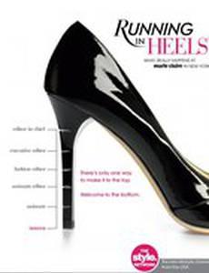 Бизнес на каблуках
