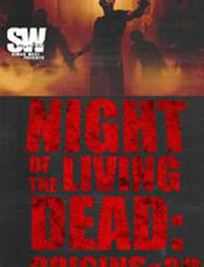 Ночь живых мертвецов: Начало