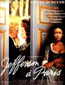 Джефферсон в Париже