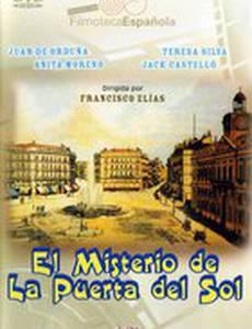 Тайна Пуэрты дель Соль
