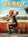 "Постер из фильма ""Барфи!"" - 1"