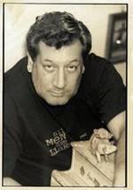 Жан-Клод Дрейфус фото