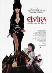 Эльвира: Повелительница тьмы