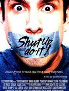 Замолчи и делай!