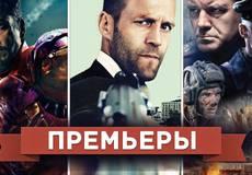 Обзор премьер четверга 3 мая 2012 года