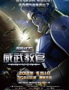 Звездные воины 2: Галактическая битва