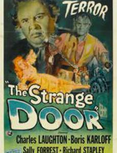Загадочная дверь