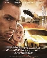 """Постер из фильма """"Автобан"""" - 7"""