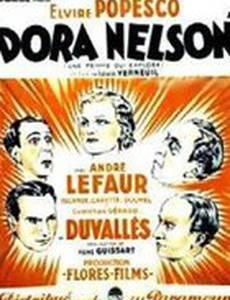 Dora Nelson