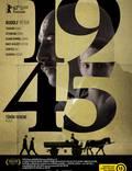 """Постер из фильма """"1945"""" - 1"""
