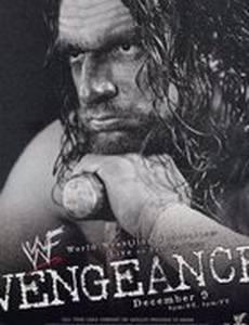 WWF Возмездие