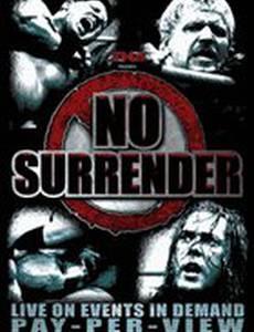TNA Не сдаваться