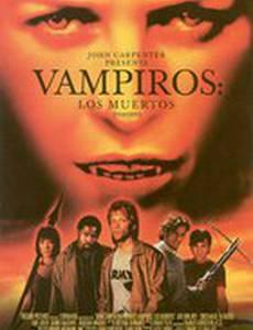 Вампиры 2: День мертвых