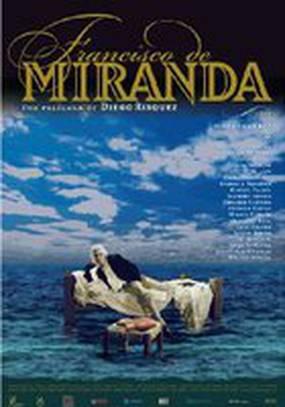 Франциско де Миранда