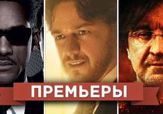 Обзор премьер четверга 24 мая 2012 года