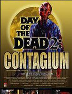 День мертвецов 2: Эпидемия (видео)