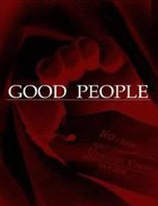 Хорошие люди