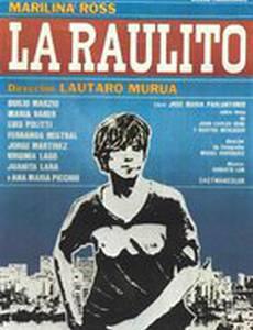 Раулито