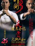 """Постер из фильма """"Ип Ман 3D"""" - 1"""