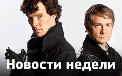 Новости недели: откровения «Доктора Кто», новый Тарантино и смерть в «Гриффинах»