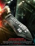 """Постер из фильма """"Сайлент Хилл2"""" - 1"""